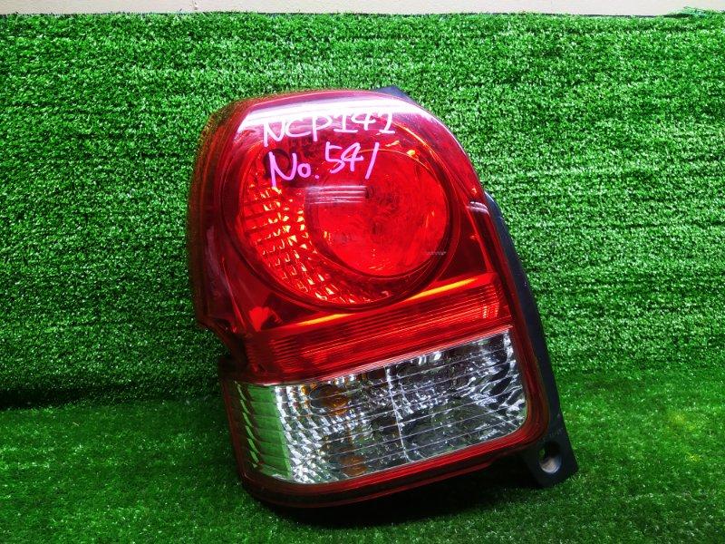 Стоп-сигнал Toyota Porte NCP141 1NZFE 2012 левый (б/у)