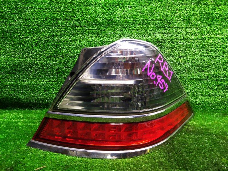 Стоп-сигнал Honda Odyssey RB1 K24A 2006 правый (б/у)