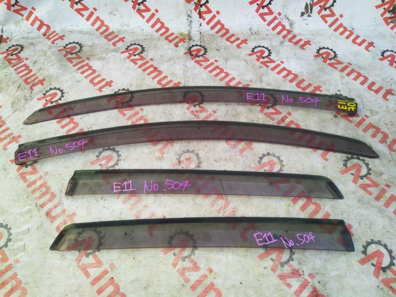 Ветровики комплект Nissan Note E11 HR15DE 2009 (б/у)