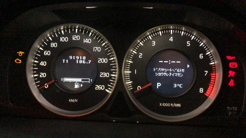 Акпп Volvo S60 FS48 B4164T 2012 (б/у) MPS6 MPS6