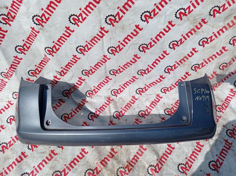 Бампер Toyota Ractis SCP100 2SZFE 2005 задний (б/у)