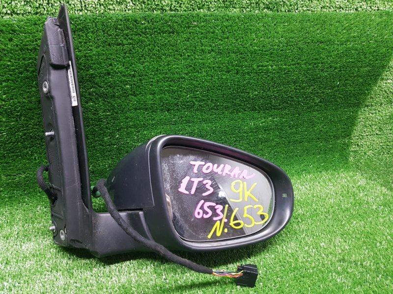 Зеркало Volkswagen Touran 1T3 CAVC 2012 правое (б/у)