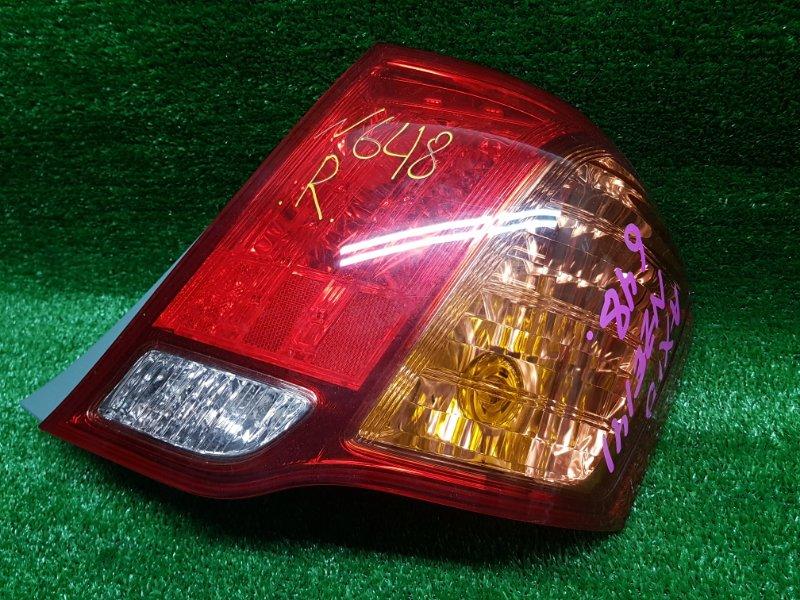 Стоп-сигнал Toyota Corolla Axio NZE141 1NZFE 2008 задний правый (б/у)