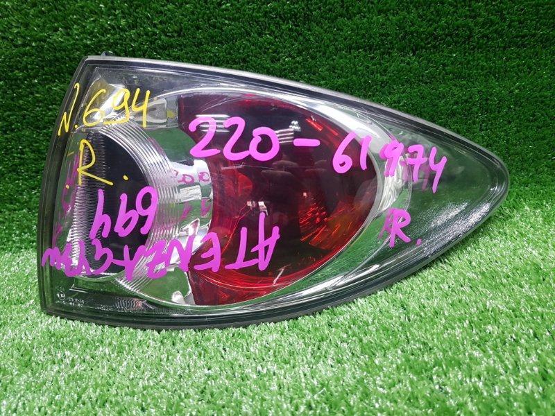 Стоп-сигнал Mazda Atenza GY3W L3VE 2003 задний правый (б/у)