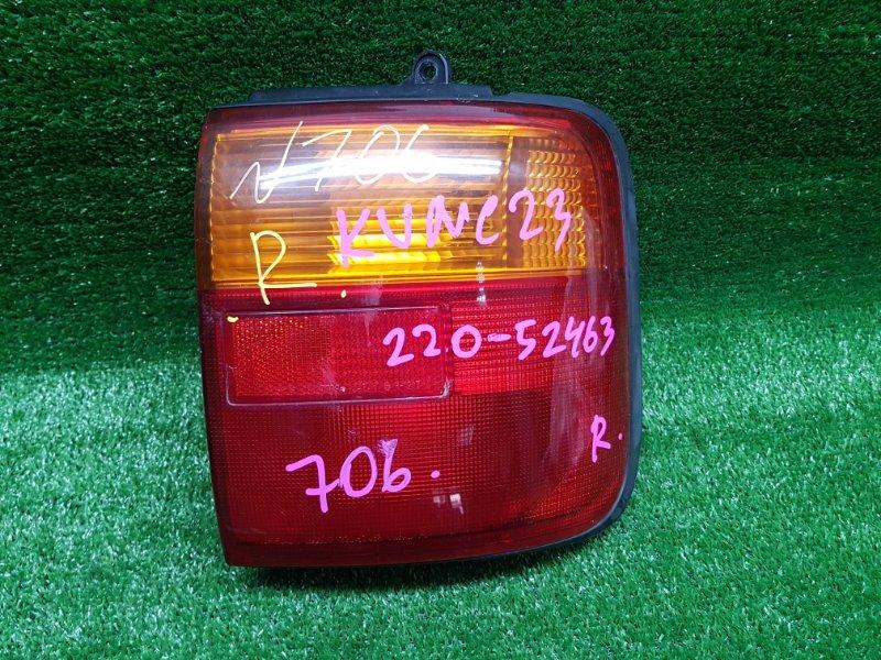 Стоп-сигнал Nissan Serena KVNC23 CD20ET 1997 задний правый (б/у)