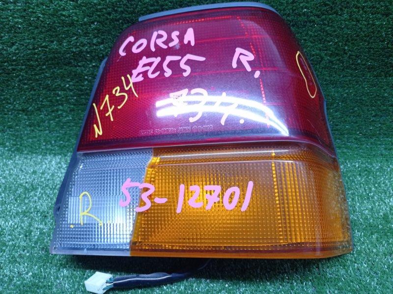 Стоп-сигнал Toyota Corsa EL55 5EFE 06.1996 задний правый (б/у)