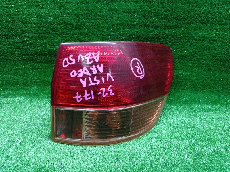 Стоп-сигнал Toyota Vista Ardeo AZV50 1AZFSE 2001 правый (б/у)