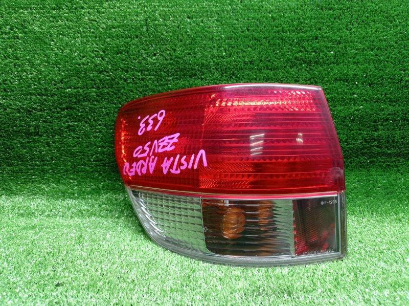 Стоп-сигнал Toyota Vista Ardeo ZZV50 1ZZFE 1999 задний левый (б/у)