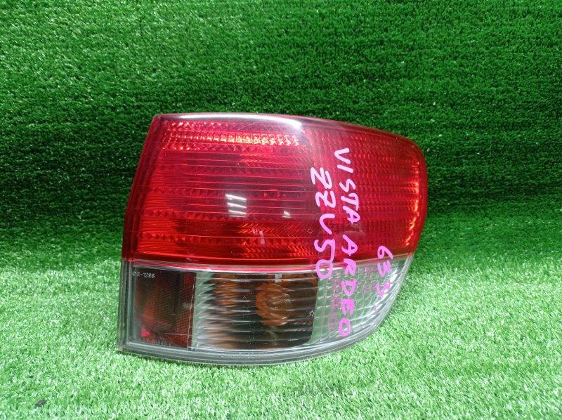 Стоп-сигнал Toyota Vista Ardeo ZZV50 1ZZFE 1999 задний правый (б/у)
