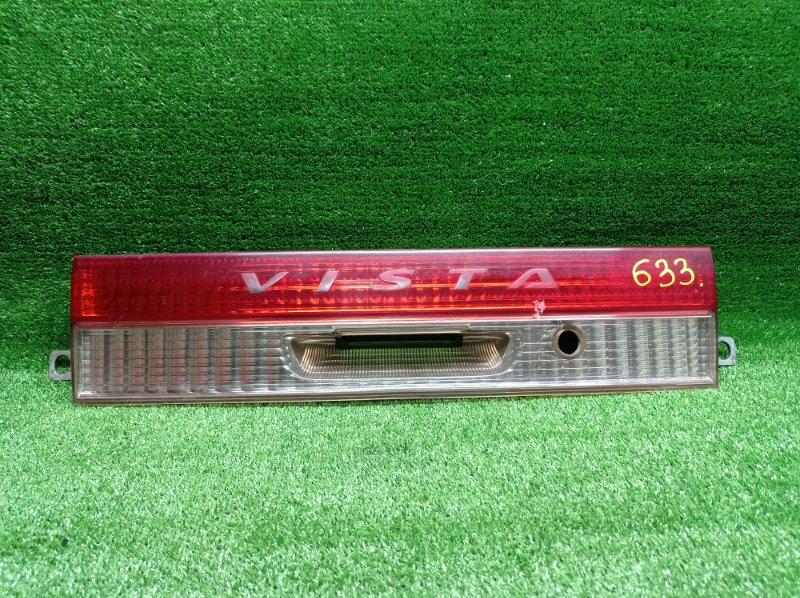 Вставка между стопов Toyota Vista Ardeo ZZV50 1ZZFE 1999 задняя (б/у)