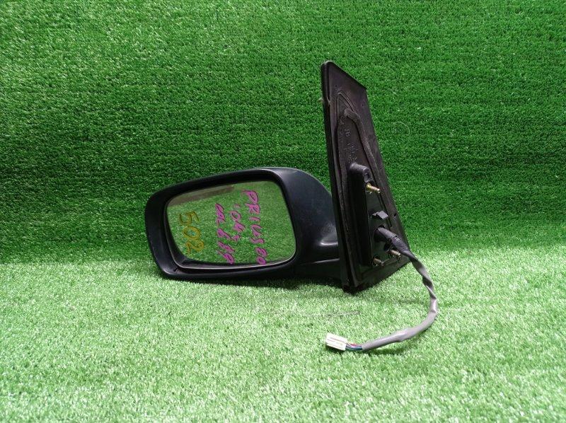 Зеркало Toyota Prius NHW20 1NZFXE 2005 левое (б/у)