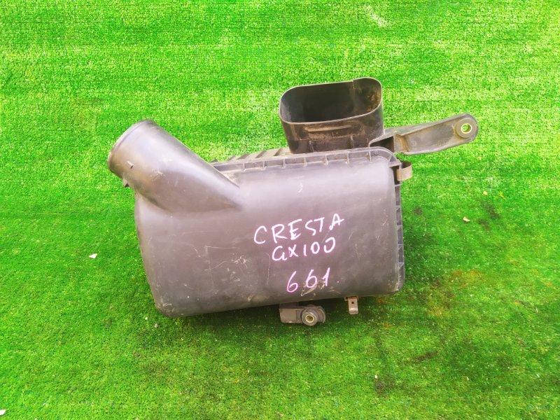 Корпус воздушного фильтра Toyota Cresta GX100 1GFE 1997 (б/у)