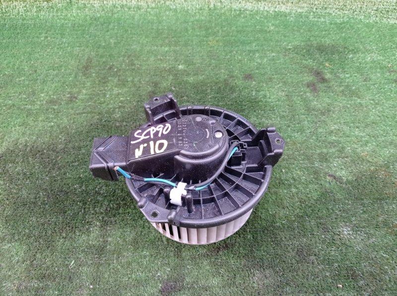 Мотор печки Toyota Vitz SCP90 2SZFE (б/у)
