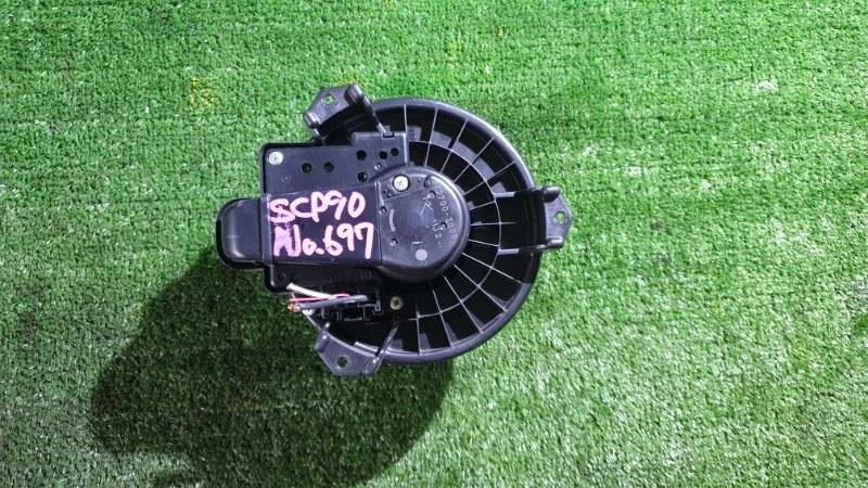 Мотор печки Toyota Vitz SCP90 2SZFE 2007 (б/у)