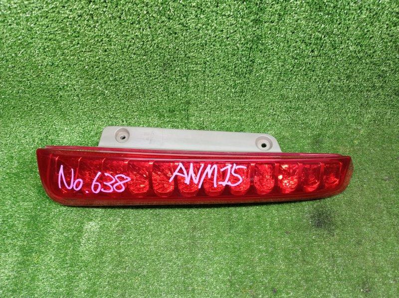 Стоп-сигнал Toyota Isis ANM15 1AZFSE 2006 правый (б/у)