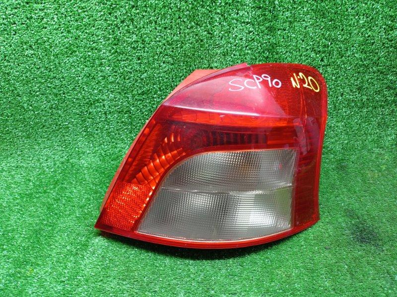 Стоп-сигнал Toyota Vitz SCP90 правый (б/у)