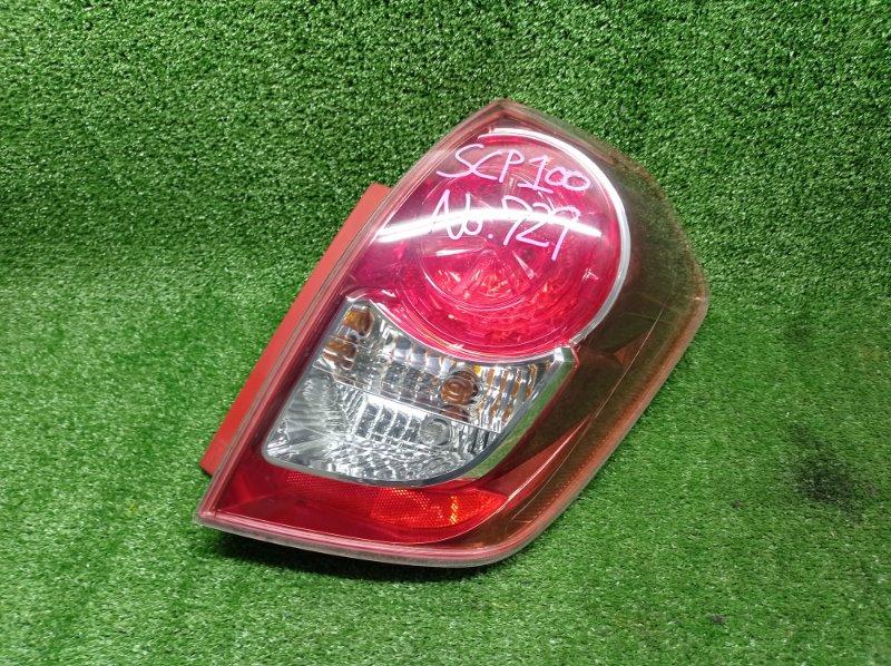 Стоп-сигнал Toyota Ractis SCP100 2SZFE 2008 правый (б/у)