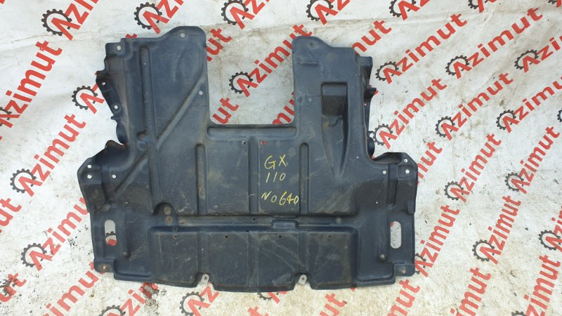 Защита двигателя Toyota Mark Ii Blit GX110 1GFE 2002 (б/у)