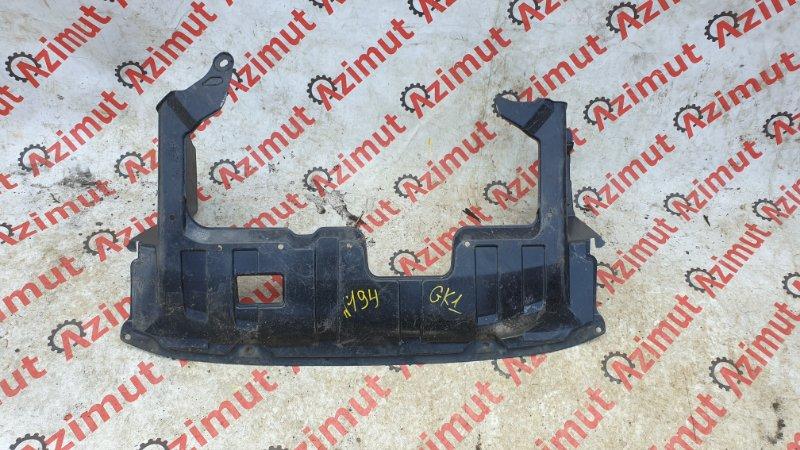 Защита двигателя Honda Mobilio Spike GK1 L15A (б/у)