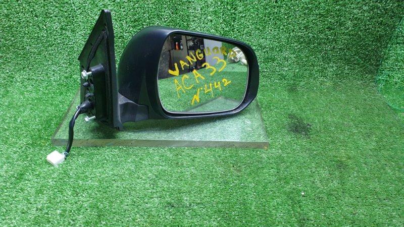 Зеркало Toyota Vanguard ACA38W 2AZFE 2010 правое (б/у)