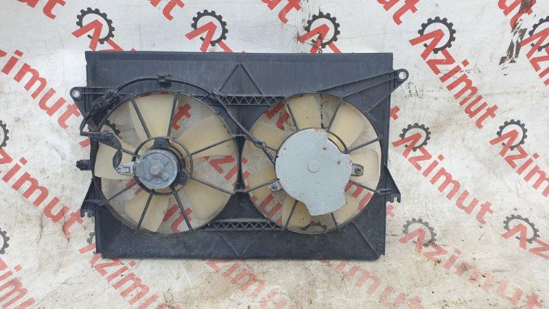 Диффузор радиатора Toyota Isis ANM10 1AZFSE (б/у)