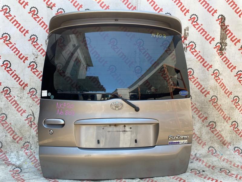 Дверь задняя Toyota Funcargo NCP20 2NZFE 02.2002 (б/у)