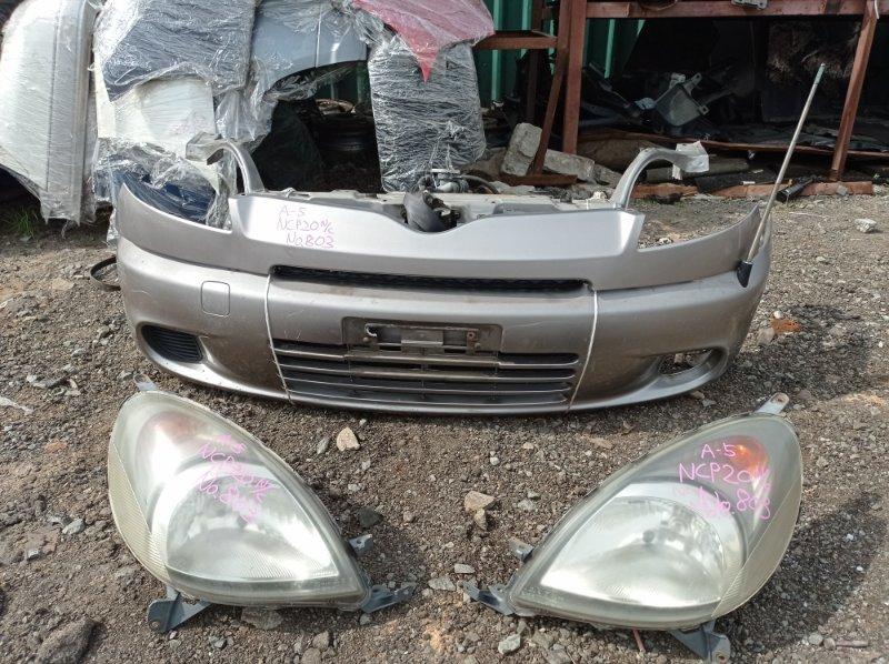 Nose cut Toyota Funcargo NCP20 2NZFE 02.2002 (б/у)