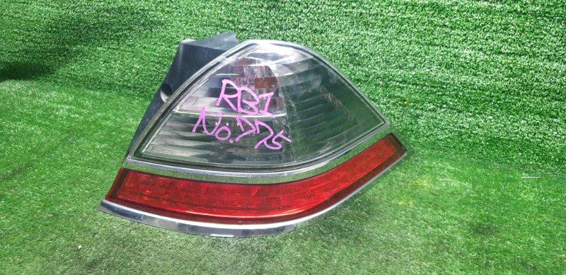 Стоп-сигнал Honda Odyssey RB1 K24A 2006 задний правый (б/у) 6572