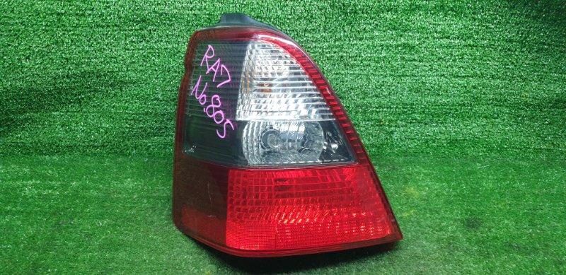 Стоп-сигнал Honda Odyssey RA7 F23A 2003 задний левый (б/у) 0711