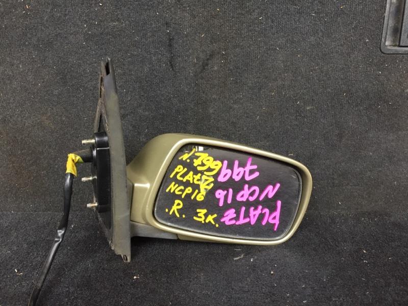Зеркало Toyota Platz NCP16 2NZFE 04.2000 переднее правое (б/у)