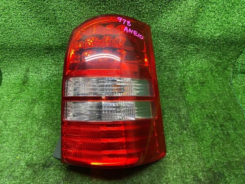 Стоп-сигнал Toyota Wish ANE10 1AZFSE 03.2004 задний правый (б/у) 683