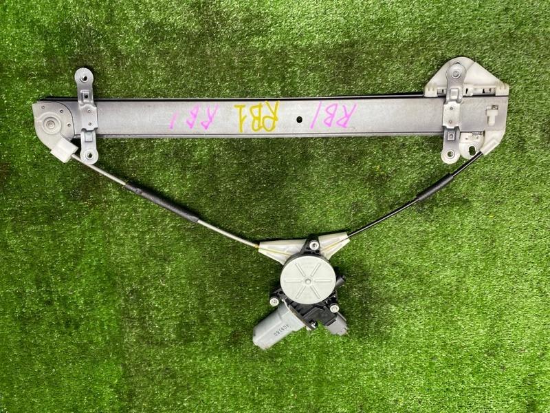 Стеклоподъемник Honda Odyssey RB1 передний правый (б/у)