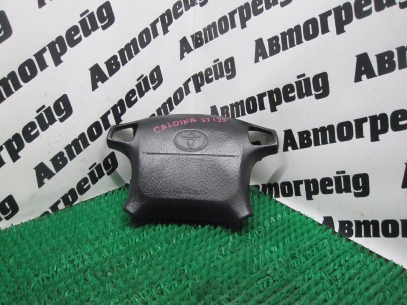 Подушка безопасности Toyota Caldina ST190