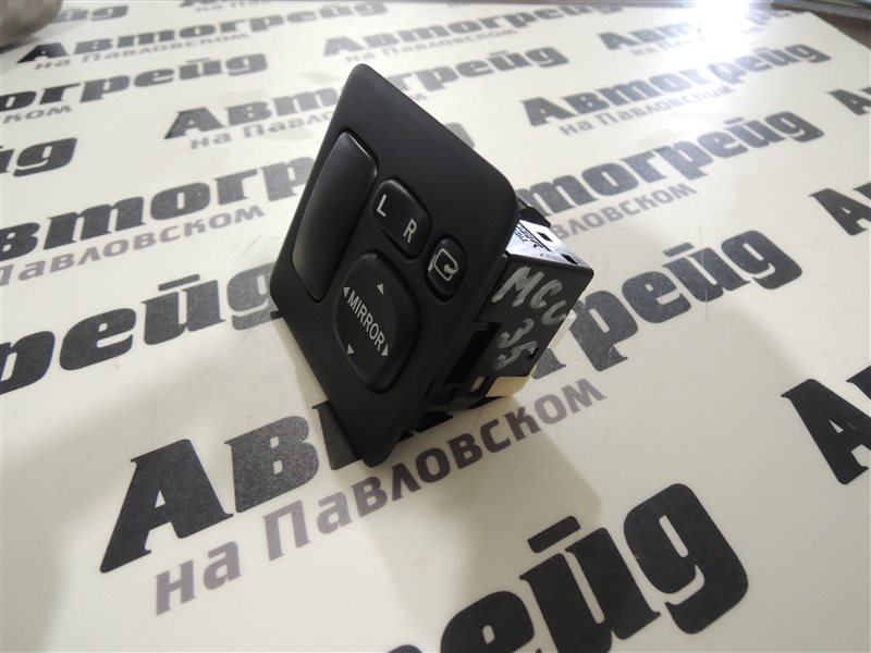 Блок управления зеркалами Toyota Harrier MCU35 1MZ 2003.10