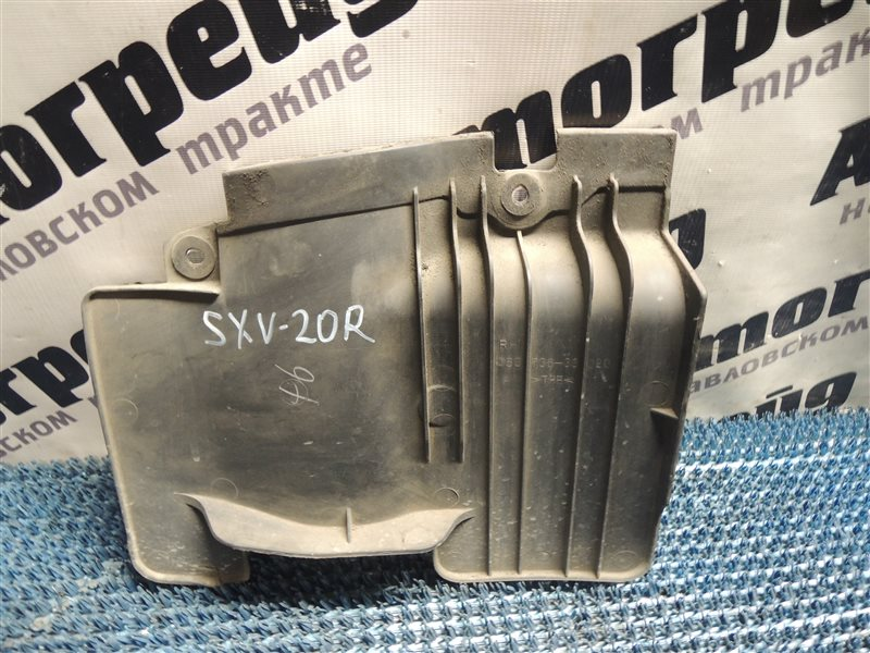 Защита двигателя Toyota Camry Gracia SXV20 5S 2000.06 правая