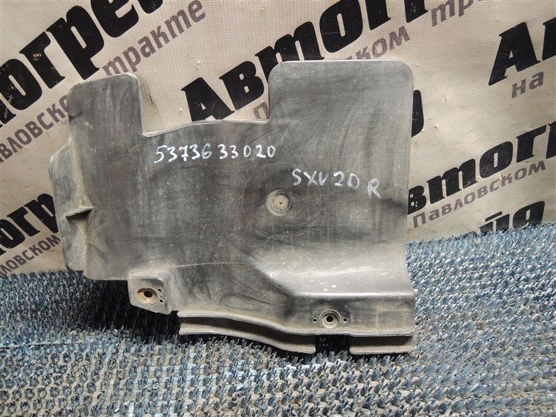 Защита двигателя Toyota Camry Gracia SXV20 5S 2000.03 правая