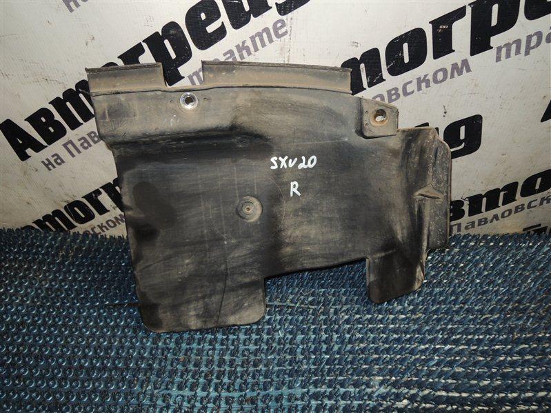 Защита двигателя Toyota Camry Gracia SXV20 5S 2000. 11 правая