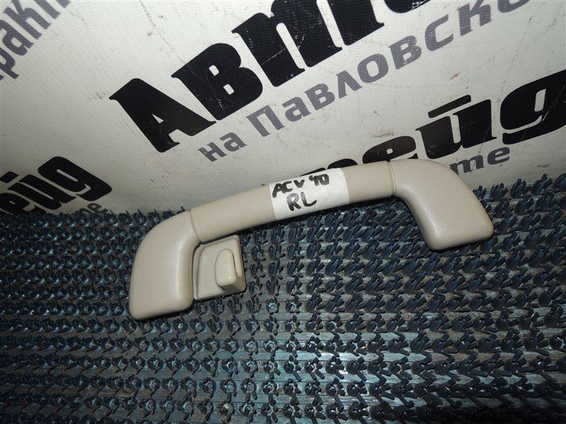 Ручка салона Toyota Camry ACV40 2AZ 2007.11 задняя левая