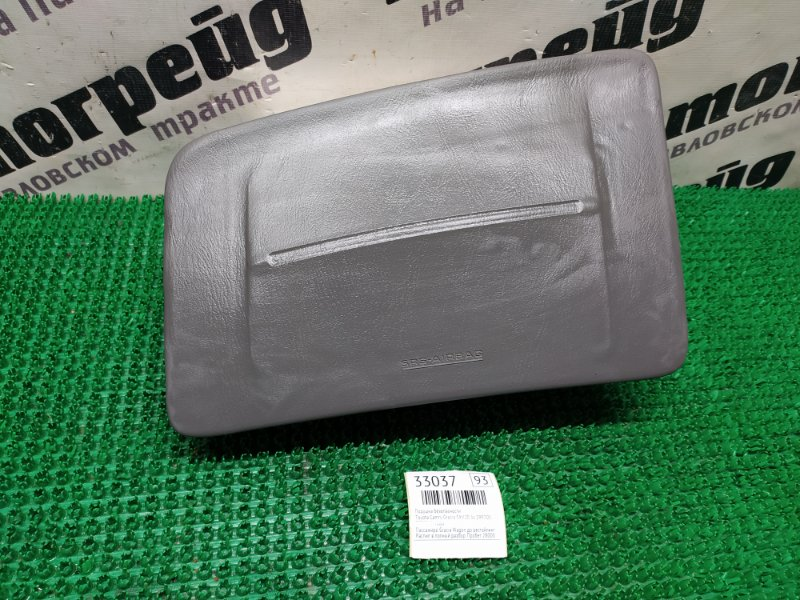 Подушка безопасности Toyota Camry Gracia SXV20 5S 1997.05