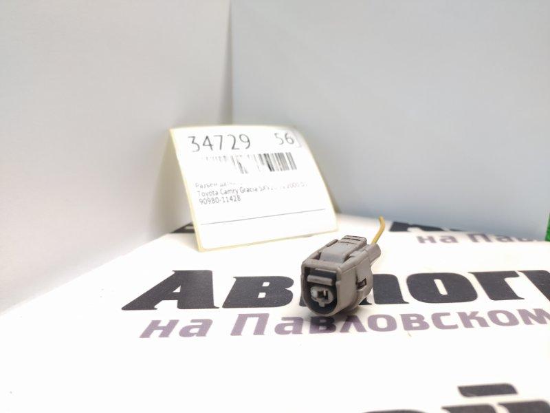 Разъем датчика температуры Toyota Camry Gracia SXV20 5S 2000.03