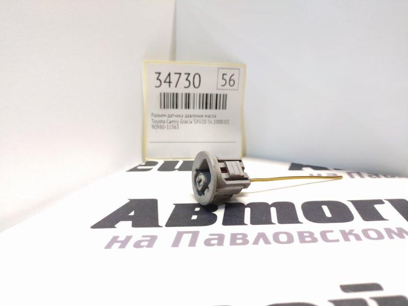 Разъем датчика давления масла Toyota Camry Gracia SXV20 5S 2000.03