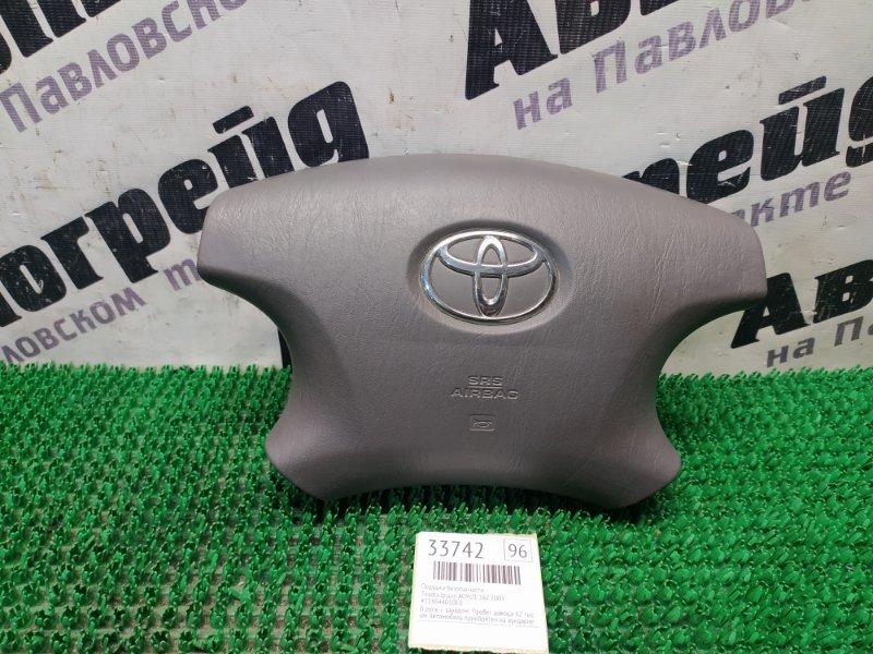 Подушка безопасности Toyota Ipsum ACM21 2AZ 2003