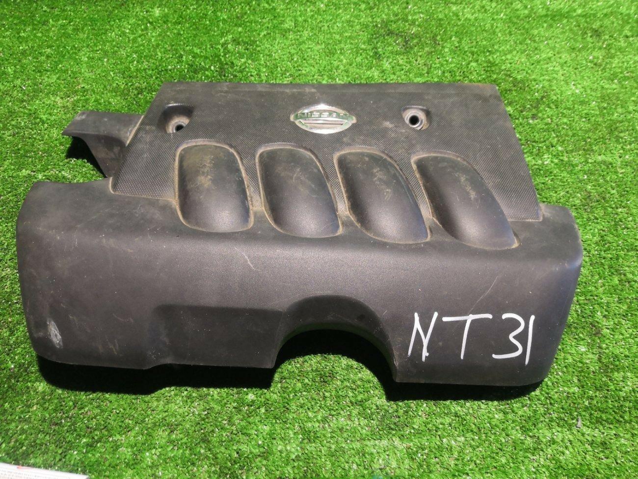 Декоративная крышка двс Nissan X-Trail NT31 MR20DE (б/у)