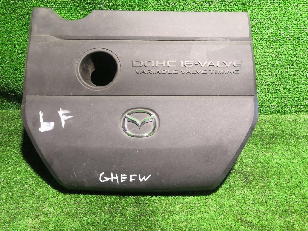 Декоративная крышка двс Mazda Atenza GHEFW LFVE (б/у)