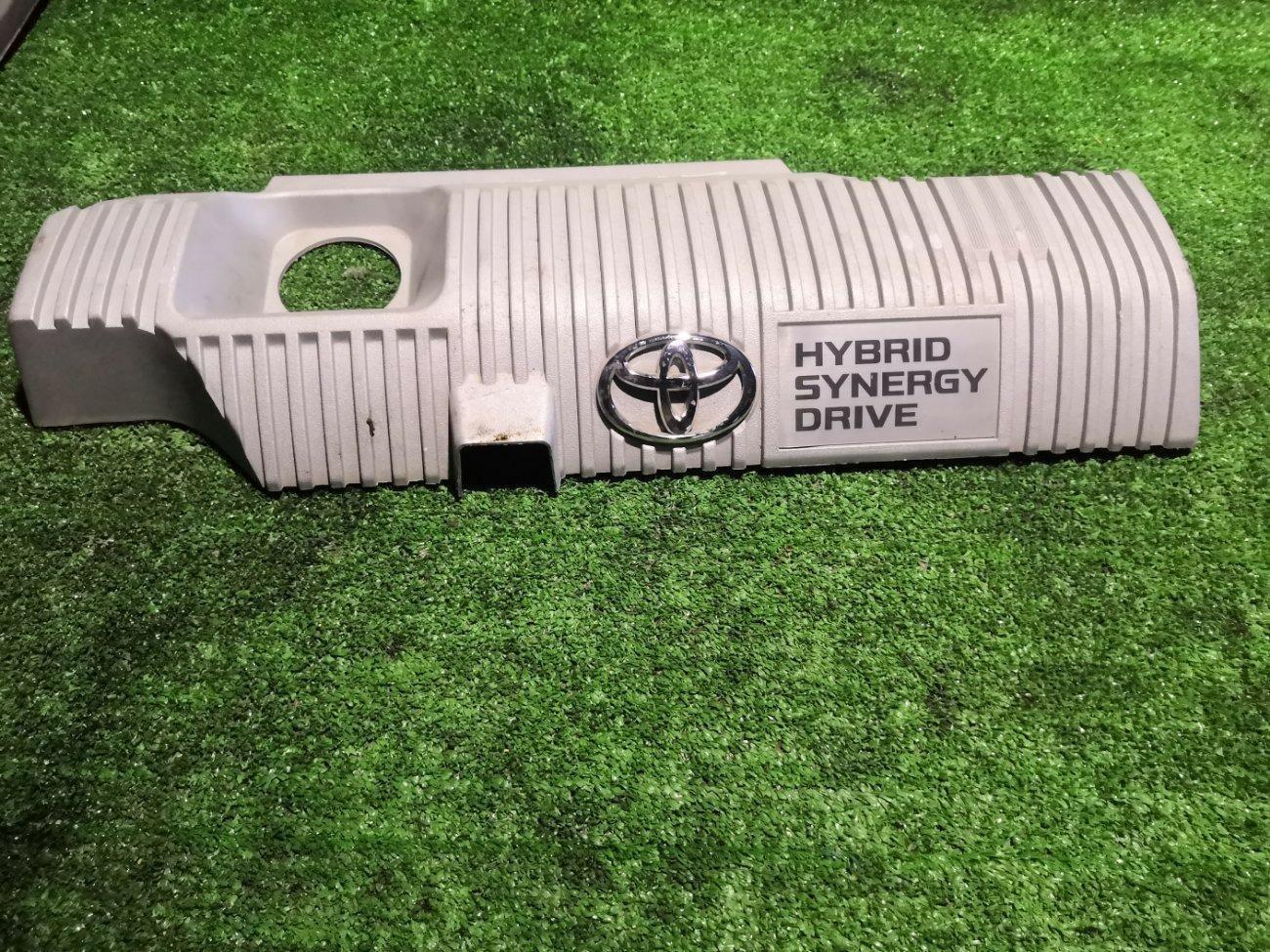 Декоративная крышка двс Toyota Prius ZVW30 2ZR (б/у)