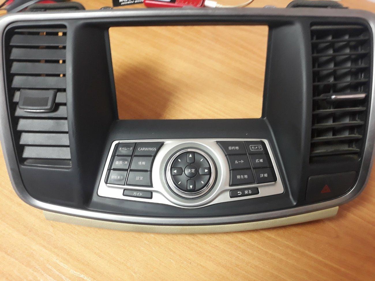 Климат-контроль Nissan Teana J32 VQ25DE (б/у)