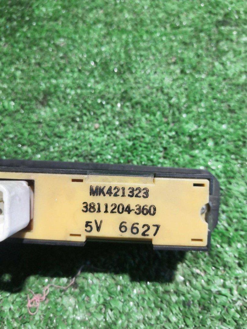 Блок управления стеклоподъемниками Mitsubishi Fuso FK64 передний правый (б/у)