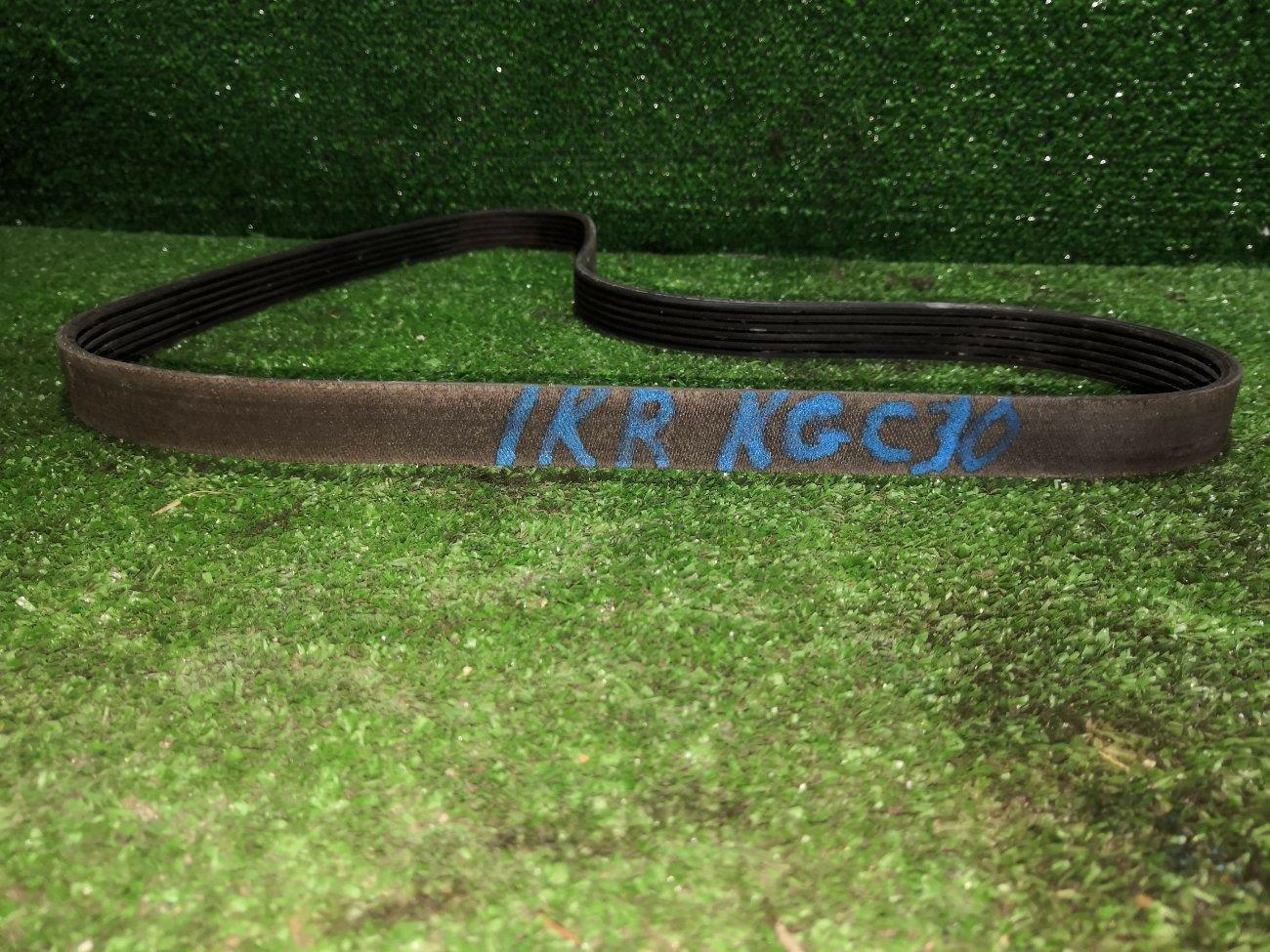 Ремень генератора Toyota Passo KGC30 1KRFE (б/у)