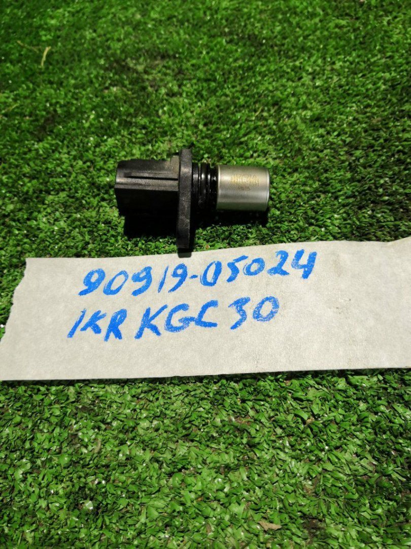 Датчик положения распредвала Toyota Passo KGC30 1KRFE (б/у)