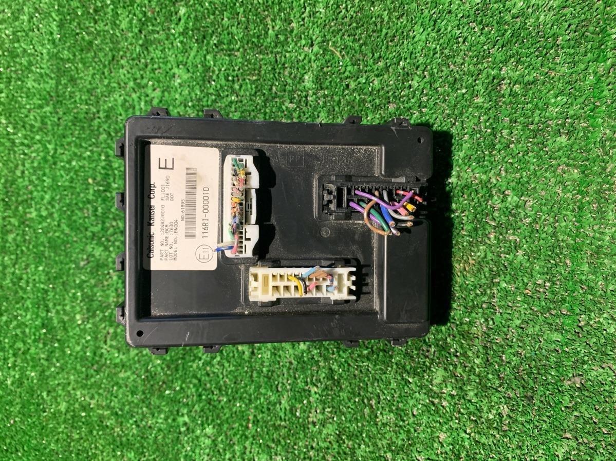 Блок body control Nissan X-Trail NT31 MR20DE (б/у)
